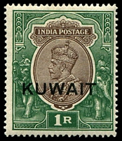 Lot 4069:1923-24 KGV Wmk Multi Star SG #25 1r chocolate & green, Cat £85.