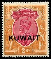 Lot 4070:1923-24 KGV Wmk Multi Star SG #26 2r carmine & brown wmk inverted, Cat £25.