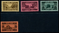 Lot 3893 [2 of 2]:1925 Views SG #D75-9 complete set, Cat £12. Ex UPU distribution. (5)