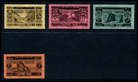 Lot 4088 [2 of 2]:1927 'Republique Libanaise' Opt SG #D122-6 complete set, 3p rounded corner, Cat £17. Ex UPU distribution. (5)