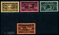 Lot 24343 [2 of 2]:1928 Arabic Opt SG #D145-9 complete set, Cat £23. Ex UPU distribution. (5)
