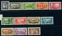 Lot 4079 [2 of 2]:1925 Pictorials SG #58-70 complete set, Cat £50. Ex UPU distribution. (13)