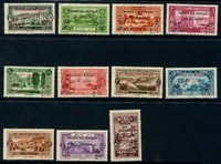 Lot 4080 [2 of 2]:1926 Refugees Charity SG #79-90 complete set, Cat £55. Ex UPU distribution. (12)
