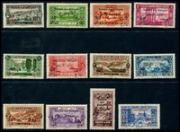 Lot 4080 [1 of 2]:1926 Refugees Charity SG #79-90 complete set, Cat £55. Ex UPU distribution. (12)
