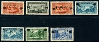 Lot 4081 [2 of 2]:1926 Surcharges SG #95-103 set, ex 1911 4p on 0.25p, Cat £33. Ex UPU distribution. (8)