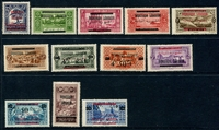 Lot 4084 [2 of 2]:1928 Additional Arabic Opt SG #124-36a complete original set, ex later 2p, 5p x2 & 25p, Cat £60. Ex UPU distribution. (13)