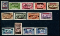 Lot 4084 [1 of 2]:1928 Additional Arabic Opt SG #124-36a complete original set, ex later 2p, 5p x2 & 25p, Cat £60. Ex UPU distribution. (13)