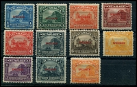Lot 26203 [2 of 2]:1914-15 Palace & Cathedral SG #394s-405s ½c to 50c ovptd 'SPECIMEN' complete, few toned or short perfs. Ex UPU distribution. (12)