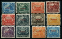 Lot 26506:1914-15 Palace & Cathedral SG #394s-405s ½c to 50c ovptd 'SPECIMEN' complete, few toned or short perfs. Ex UPU distribution. (12)