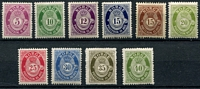Lot 4274 [2 of 2]:1909-25 Posthorns 5ø magenta, 10ø green, 12ø violet, 15ø indigo, 15ø sepia, 20ø sage-green, 25ø carmine, 30ø blue, 35ø olive-brown, 40ø olive-green & 40ø blue, Cat £90. Ex UPU distribution. (7)