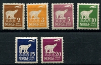 Lot 4276 [2 of 2]:1925 Air SG #167-73 complete set, Cat £75. Ex UPU distribution. (7)