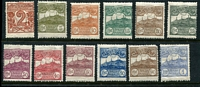 Lot 4409 [2 of 2]:1921-23 Mt Titano New Colours SG #73-85 complete set, 90c rounded corner, Cat £43. Ex UPU distribution. (13)