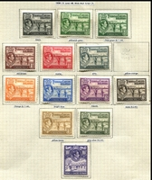 Lot 4508:1938-45 Pictorials SG #194-202a,205 ¼d to 1/- (both) & 10/-, with extra ½d yellow-green, Cat £60. (13)