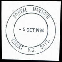 Lot 2490:Ararat: - WWW #1010 double-circle 'POSTAL MANAGER/5OCT1994/ARARAT VIC. 3377.' on piece.  Replaced Cathcart PO 31/8/1857.