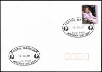 Lot 13438:Ararat: - WWW #1024 triple-circle 'POSTAL MANAGER/12FEB2008/POST SHOP/ARARAT VIC 3377' on 50c on unaddressed cover.  Replaced Cathcart PO 31/8/1857.