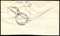 Lot 2633 [2 of 2]:Ashburton: - 'RELIEF/1MY68/73/VIC-AUST' on 25c Weather Watch on registered cover with blue registration label with 'S.E.11' obliterated.  PO 15/12/1927.