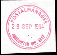 Lot 13594:Ashburton: - WWW #410B magenta 34mm double-circle 'POSTAL MANAGER/29SEP1994//ASHBURTON VIC. 3147' ('Tel./25 1633' removed - ERD) on piece.  PO 15/12/1927.