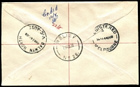 Lot 2264 [2 of 2]:Ashwood: - 'RELIEF/13AU68/NO 28.' on 5c & 20c Weather Watch on registered cover with blue registration label with 'S.E.11' obliterated.  Renamed from Ashburton East PO 1/3/1951; LPO 26/10/1993.