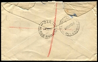 Lot 2655 [2 of 2]:Auburn South: - WWW #10B 'AUBURN SOUTH/19OC46/VIC' (line above VIC removed - A1 backstamp) on 5½d Emu on cover with blue registration label.  RO c.-/10/1923; PO 1/7/1927; LPO 1/7/1993.