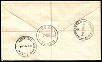 Lot 12949 [2 of 2]:Auburn South: - 'RELIEF/4NO68/NO 30.' on 5c & 20c Olympics on registered cover with blue registration label.  RO c.-/10/1923; PO 1/7/1927; LPO 1/7/1993.