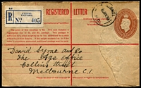 Lot 12960 [1 of 2]:Avenel: - 26mm 'AVENEL/6JAN39/VIC.' WWW #40 (arcs 10,9) on 5d brown KGVI Registration Envelope with blue label. [Rated R]  PO 2/6/1858; LPO 1/10/1993.