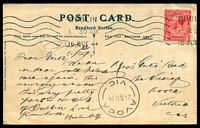 Lot 11154:Avoca: - 'AVOCA/24NO14/VIC', WWW #70 (arcs 8½,9) arrival on PPC from Ireland.  PO 1/9/1854; LPO 30/11/1995.