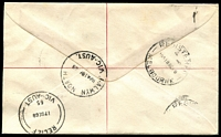 Lot 2284 [2 of 2]:Avondale Heights: - 'RELIEF/17SE68/65/VIC-AUST' on 5c & 20c Weather Watch on cover with blue registration label.  PO 9/12/1957; LPO 14/7/1997.