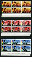 Lot 4297:1985 UN Decade For Women Communications set in imprint blocks of 6. (18)
