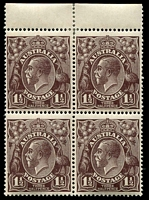 Lot 231:1½d Black-Brown Die I - BW #83(3)e corner block of 6 [3L2-3,8-9] unit 8 White flaw in left border, opposite foot of kangaroo, and white flaw under H of HALFPENCE - state I, top units hinged, Cat $182+.
