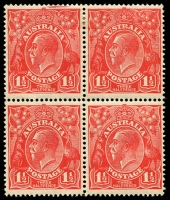 Lot 1512:1½d Red Die I - [16R4-5,10-11] unit 4 Notch in right frame opposite emu's neck etc, unit 5 Damaged shading right of emu's neck etc.