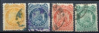 Lot 3373:1868 9 Stars SG #32-5 5c to 100c (short perf), Cat £83. (4)