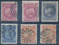 Lot 3546:1887 11 Stars Rouletted SG #46-9 1c x2, 2c, 5c & 10c x2, Cat £24. (6)