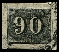 Lot 19440 [2 of 3]:1850 Upright Numerals Greyish Paper SG #18B,21B,23B 20r, 90r & 300r, all 4 margins, Cat £168.