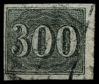Lot 19440 [1 of 3]:1850 Upright Numerals Greyish Paper SG #18B,21B,23B 20r, 90r & 300r, all 4 margins, Cat £168.