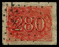 Lot 3381:1854-61 Upright Numerals New Colours Yellowish Paper SG #27 280r vermilion, 4 margins, Cat £110.