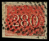 Lot 20360:1854-61 Upright Numerals New Colours Yellowish Paper SG #27a 280r scarlet-vermilion, 4 margins, Cat £110.