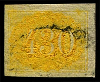 Lot 3382:1854-61 Upright Numerals New Colours Yellowish Paper SG #28 430r yellow, 4 margins, Cat £150.