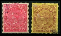 Lot 3441 [2 of 2]:1876 Revenue New Colours wmk Crown/CC: 6d brown/yellow, 2/- rose & 5/- blue, 6d P14, others P15½x15.