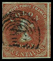 Lot 17796:1855 Columbus Blued Paper SG #17 5c brown-red, 4 margins (1 close), Cat £14.