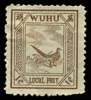 Lot 3466:1894 Perf 11½-12½ SG #3 1c brown Pheasant, Cat £20.