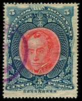 Lot 3632 [2 of 2]:1882 High Values SG #30a,31a 5p carmine & blue & 10p blue & maroon, both P16, Cat £17 (2)