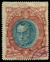 Lot 3632 [1 of 2]:1882 High Values SG #30a,31a 5p carmine & blue & 10p blue & maroon, both P16, Cat £17 (2)