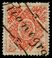 "Lot 20438:Rionegro: very fine mss ""Rionegro"" on 1889 5c vermilion."