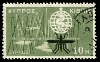 Lot 3487:1962 Malaria Eradication SG #209 10M with Arctic circle extended.