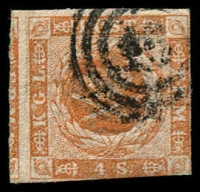 Lot 3507:1854-59 Spotted Spandrels SG #10 4s light orange-brown Type II, 3-margins 1 large, Cat £17.