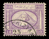 Lot 3527:1867-71 Sphinx SG #12a 10pa bright mauve, Cat £9.