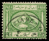 Lot 18314:1867-71 Sphinx SG #13b, 20pa yellowish green, Cat £12.