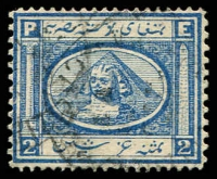 Lot 3528:1867-71 Sphinx SG #15 2pi bright blue, Cat £17. (2)