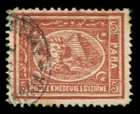 Lot 18317:1872-75 Typographed Thick Paper SG #28, 5pa brown P12½x13½.