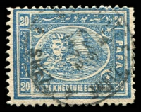 Lot 19242:1872-75 Typographed Thick Paper SG #30, 20pa blue P12½x13½, 1872 Suez cancel.